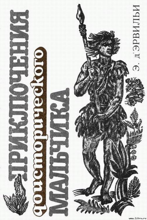 Тимур И Его Команда Книгу Бесплатно Либрусек